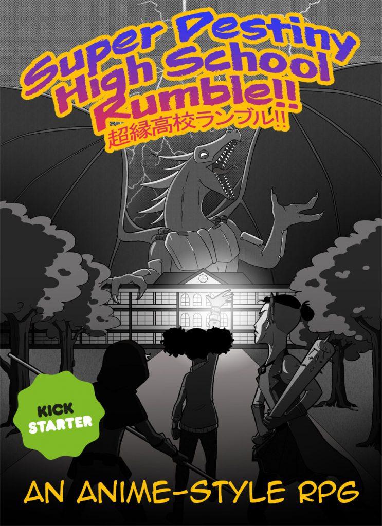 SDHSR Kickstarter Promo Cover